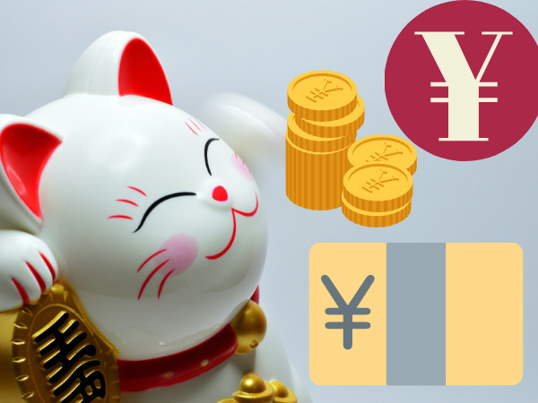 招き猫と日本円のイラスト