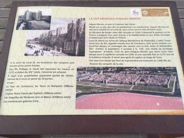 エ-グモルトの城壁地図