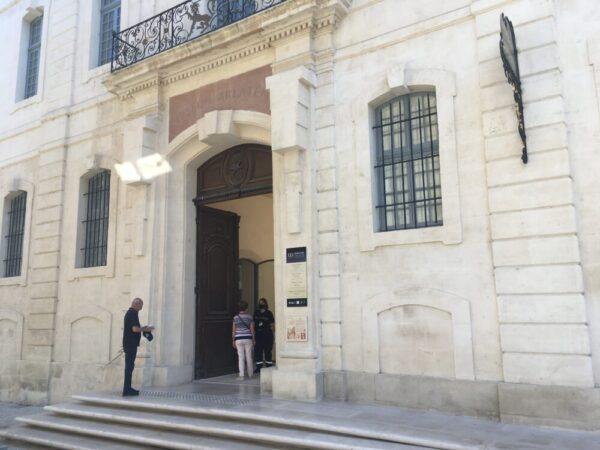 アルラタン博物館入り口