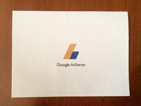 自宅に送られてきたGoogle Adsense